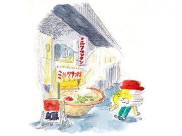 マッキー牧元の記憶の三ツ星食堂|有楽町ガード下の名店『ミルクワンタン鳥藤』