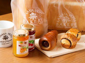 日光へ行ったら絶対手に入れたい『金谷ホテルベーカリー』のこだわりパンはこの5つ!
