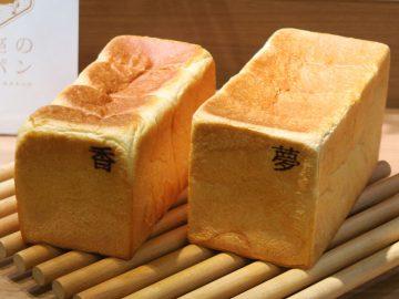 """1日2000本以上売れる""""俺の生食パン""""が生まれ変わった!「銀座の食パン」を食べてみた"""