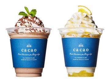 チョコミン党必見! 『ca ca o』から、新作フローズンドリンク「チョコミント」が登場