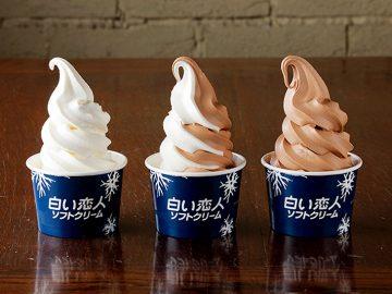 この夏に絶対食べたい! 「白い恋人ソフトクリーム」がGINZA SIXにやってくる