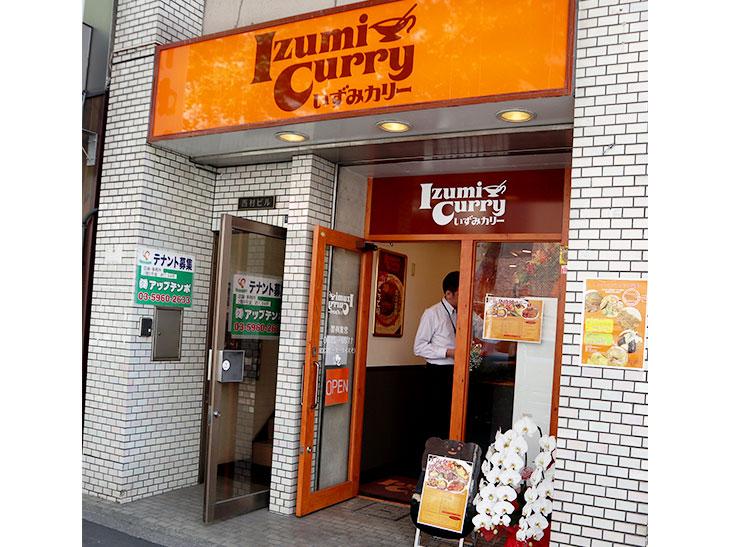 JR水道橋駅から徒歩3分