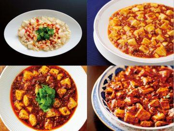 麻婆豆腐の名店はどこ? 都内で食べられる至極の「麻婆豆腐」4選