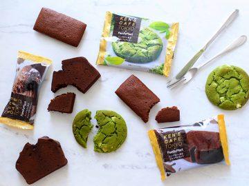 ガトーショコラの名店が監修した『ファミマ』&『サークルK・サンクス』限定の本格焼き菓子3種が美味しすぎる!