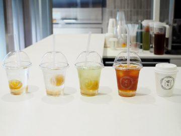 梅文化を次世代につなぐ世界初の梅体験専門店『蝶矢』が京都にオープン! 梅酒作りを体験してきた