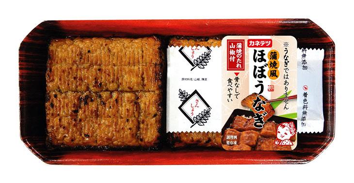 「ほぼうなぎ」5パックセット(3,240円・送料込) ※かば焼きのタレと山椒付