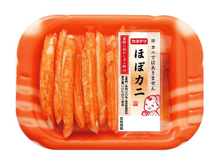 「ほぼカニ」(270円)