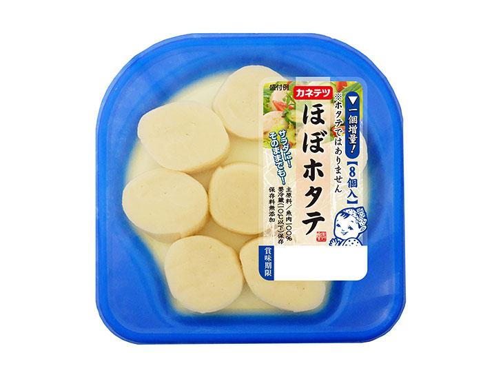 「ほぼホタテ」(270円)