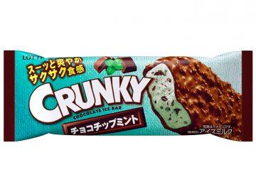 チョコのザクザク感とミントの爽快感がたまらなく旨い!「クランキーアイスバーチョコチップミント」が新発売