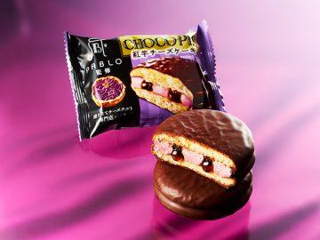 PABRO監修「チョコパイ」シリーズの紅芋チーズケーキ味が劇的にウマい!