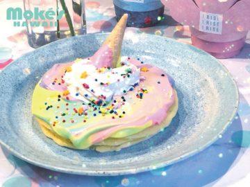 パンケーキもレインボー! 『モケス ハワイ』の「ユニコーンパンケーキ」がフォトジェニック
