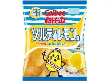 ポテトチップスからこの季節にぴったりな爽やかな「ソルティレモン味」が登場!