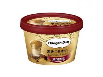 ハーゲンダッツ ミニカップ「黒みつ&きなこ」(294円)