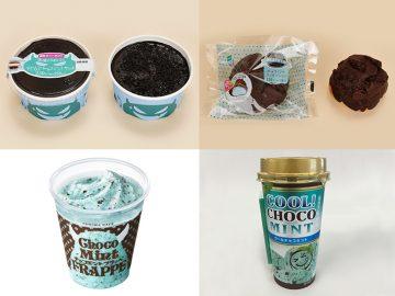 ファミマ今夏のイチオシはチョコミント味! ファミマのバカ売れチョコミントスイーツ5選