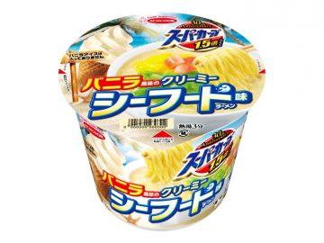 """バニラ風味のカップ麺!? 「スーパーカップ1.5倍」の""""バニラ風味のクリーミーシーフード味""""とは?"""