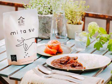 レトルトの概念が変わる! 時短&簡単ひと手間でお家ごはんが大充実「半調理レトルト」のすすめ