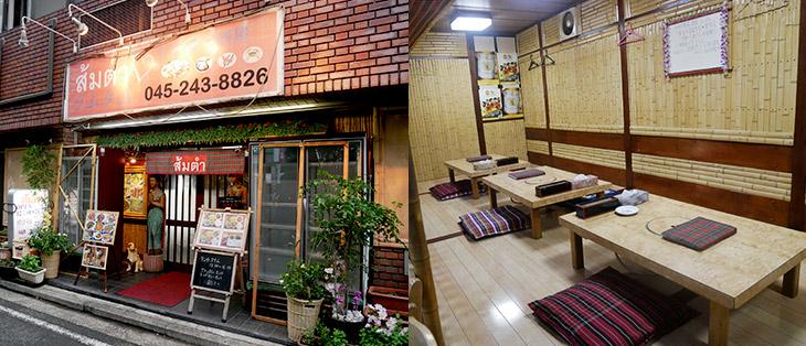 タイ語とカタカナの看板が目印。店内の座敷席は、タイ料理店というより日本料理店の雰囲気でなんともいえないコラボ感