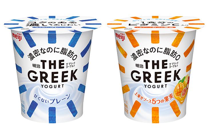 左「明治 THE GREEK YOGURT プレーン」151円、右「明治 THE GREEK YOGURT 5つの果実」151円