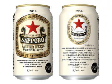 食通の間で大人気! サッポロラガービール、通称「赤星」が缶になって再登場!