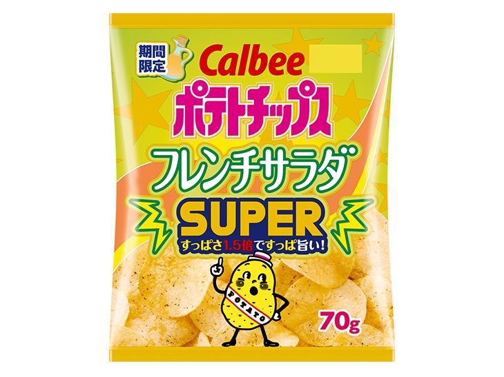 酸っぱさ1.5倍! 限定味「ポテトチップス フレンチサラダSUPER」が酸っぱ(SUPER)旨い