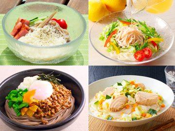 麺の祭典が明日から開幕!「乾麺グランプリ」で食べたい絶品アレンジ乾麺5選