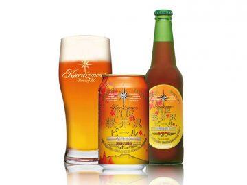 『軽井沢ブルワリー』から豊潤で深みのある秋のオリジナルビールが早くも登場!