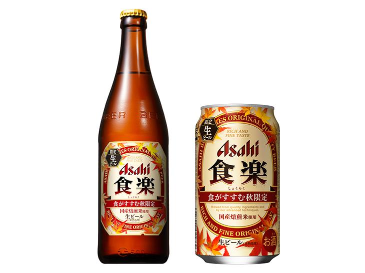 秋刀魚やきのこ料理にぴったり!秋限定醸造ビール「アサヒ 食楽」が登場
