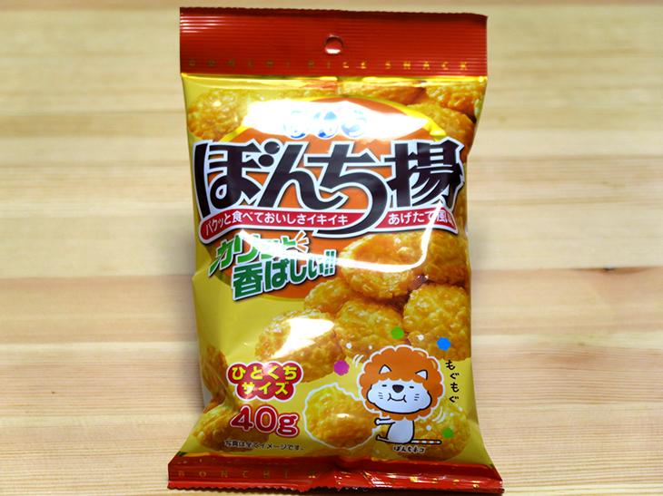 「スリムバッグぼんち揚」は116円。購入場所はグランドキヨスク京都