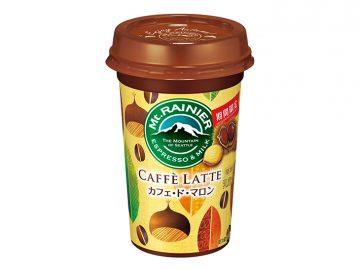 森永乳業の大人気シリーズ「チルドカップ」から栗の風味を閉じ込めた一杯が誕生
