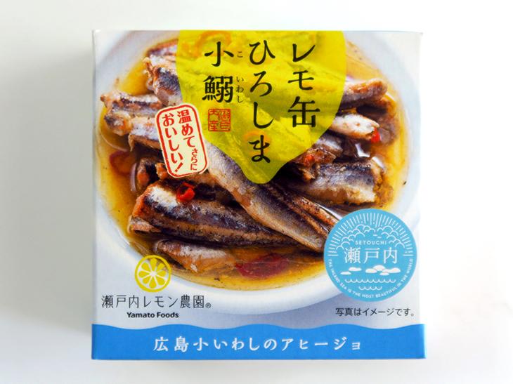 ヤマトフーズの「レモ缶ひろしま小鰯のアヒージョ」(432円)は小イワシを漬けたオリーブオイルも余さず使おう