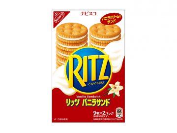 世界初登場のリッツ! 塩味と甘味のベストコンビ「リッツバニラサンド」が誕生