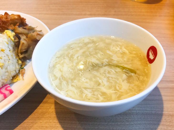 「スープ」30円