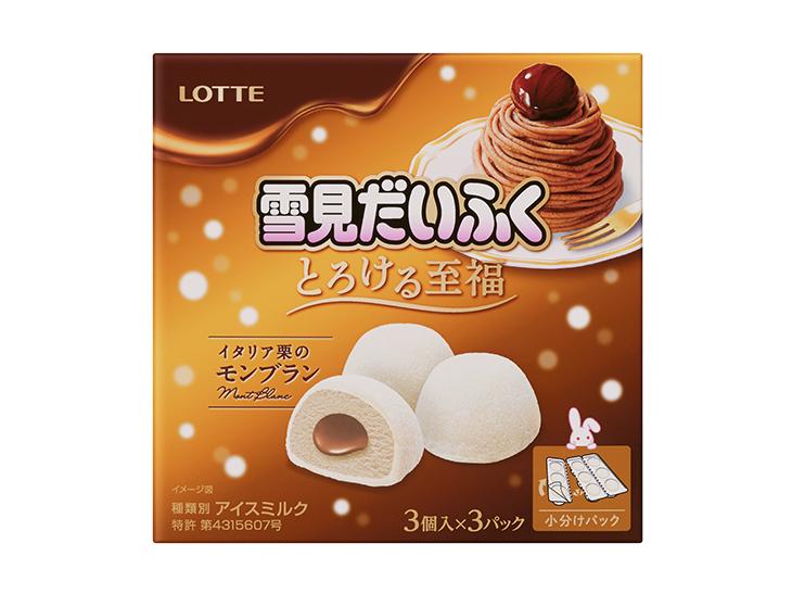 「雪見だいふく とろける至福 イタリア栗のモンブラン」420円(税抜)