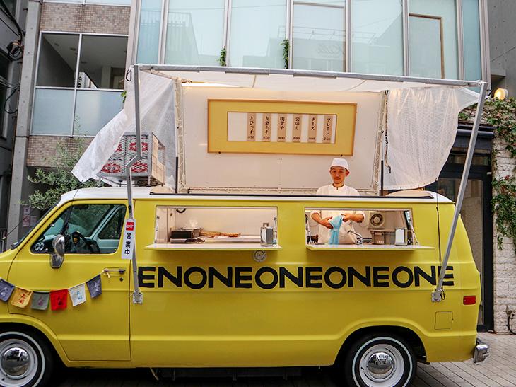 出汁巻ドッグ専門店『ONE』
