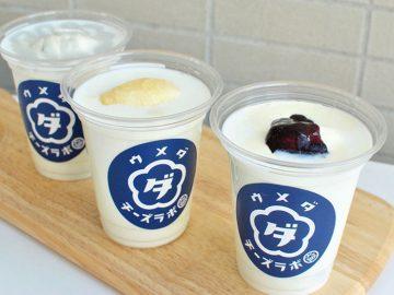 飲めるチーズケーキも! チーズを愛しすぎるチーズスイーツ専門店『ウメダチーズラボ』が大阪梅田に誕生
