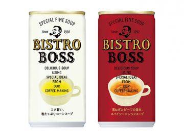缶コーヒーのBOSSの新商品はなんとスープ! 職人ワザが光るこだわりスープを飲んでみた