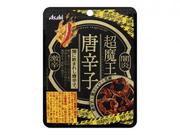 シビレ感MAX! 激辛おつまみ「燃えよ唐辛子」に、黒胡椒と花椒が強烈に香る「超魔王唐辛子」が登場