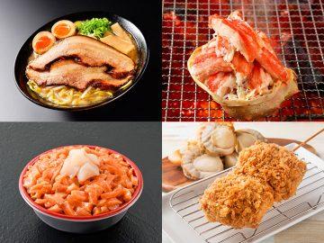 海鮮丼から札幌ラーメンまで! 代々木「北海道フェア」で絶対味わいたい至極のご当地グルメ
