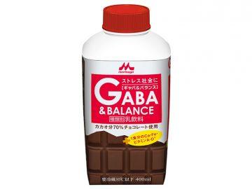 ストレス解消にこの1本! ギャバ配合のチョコドリンク「GABA & BALANCE」が登場