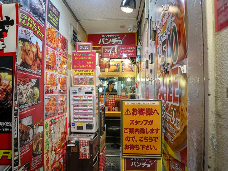 新橋店は、雑居ビルの地下2階にあり、少々暗いのですが、入店するとお客さんでいつも賑わっていて、明るいお店です