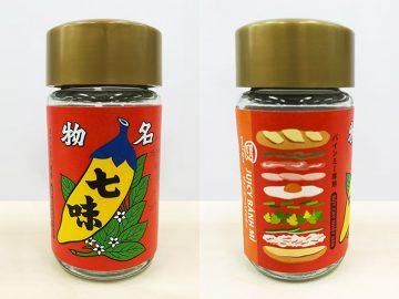 ベトナムサンドイッチ専門店が八幡屋礒五郎とコラボした「バインミー専用七味唐辛子」が斬新すぎる