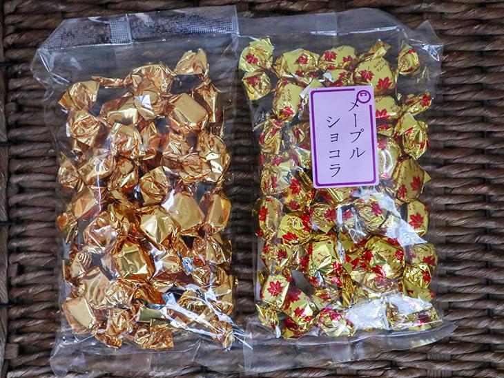 左/生キャラメルチョコ600円、右/メープルショコラ650円