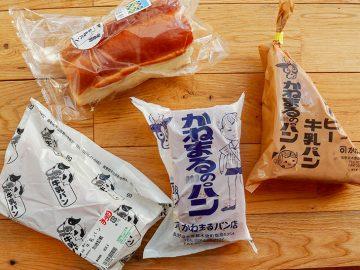10月から長野県のご当地「牛乳パン」が銀座に集結中! あの「小松の牛乳パン」もやってくる!?