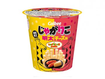 復活して欲しい「じゃがりこ」の味No.1の「明太チーズ味」が10月15日から期間限定発売!
