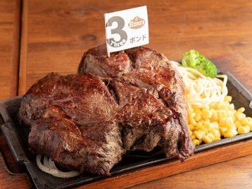 肉塊が1350g! 秋葉原のステーキ店『HERO'S』で3ポンドステーキを食べてきた