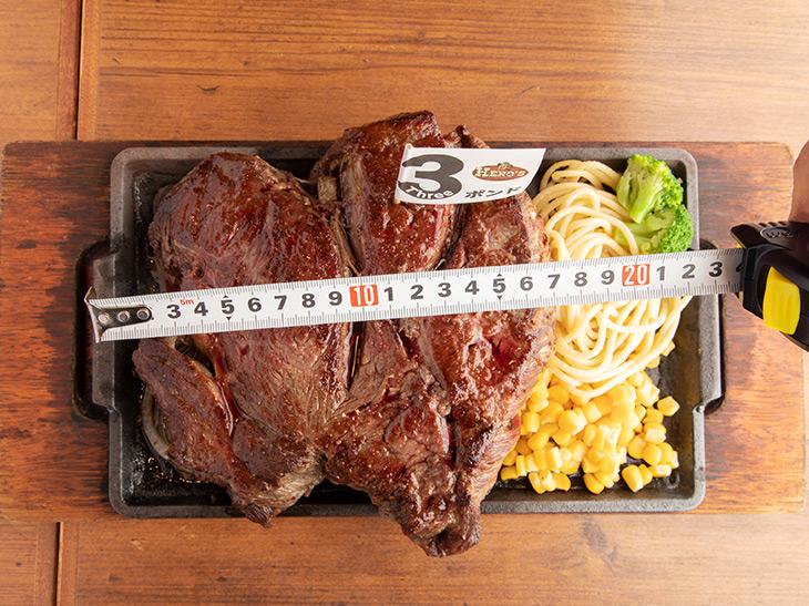 「3ポンドチャックステーキ(セット)」5,875円。サラダ、ライス、スープつき。+108円でサラダをダブル、+324円でサラダをメガサイズにボリュームアップ可能。いや、サラダまで大盛りはちょっと……