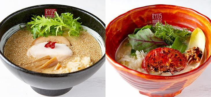 左「西京味味噌薫る鶏白湯味噌ラーメン」950円、右「カリフラワーポタージュのベジ味噌ラーメン」980円