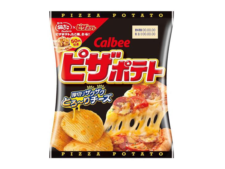 築地銀だことカルビー「ピザポテト」がコラボ! 濃厚チーズ味の「ピザポテト味たこ焼」が期間限定で10月18日に登場