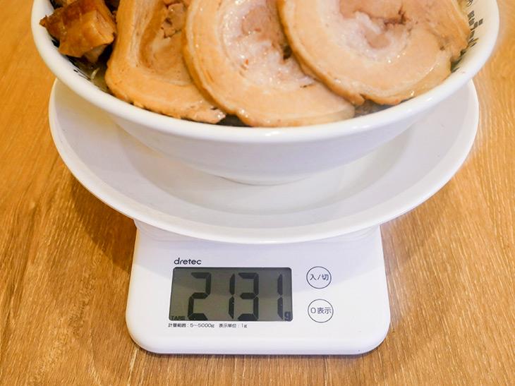 重さは2,131g(器の重さを除く)。当然片手で持ちながら食べるなんて無理。しかもアツイ! 最初はテーブルに置いて味わうことをおすすめします