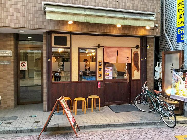 創業は2003年。JR高円寺駅北口から徒歩1分ほどの場所にあります